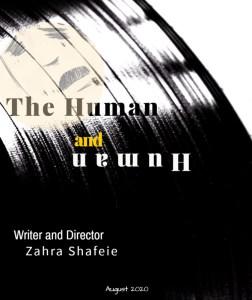 The Human and Human