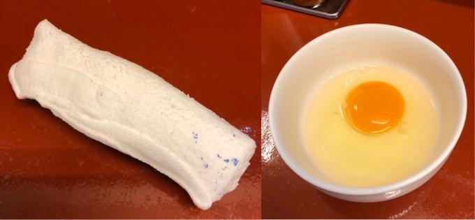 おしぼり+生卵