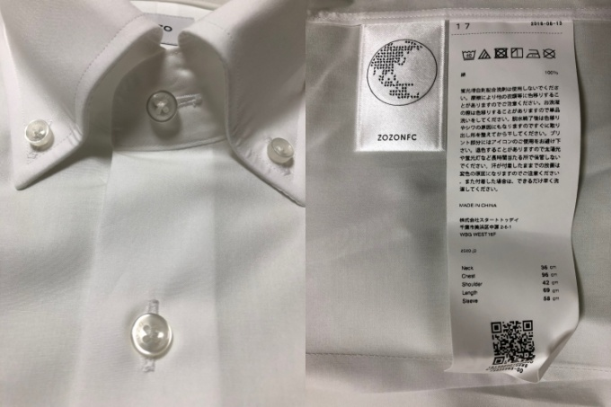 ドレスシャツ2