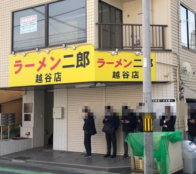 二郎越谷店_行き方⑦