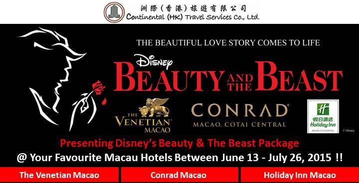 Beauty And The Beast Package