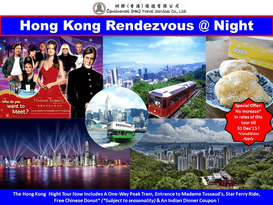 Rendezvous At Night header image