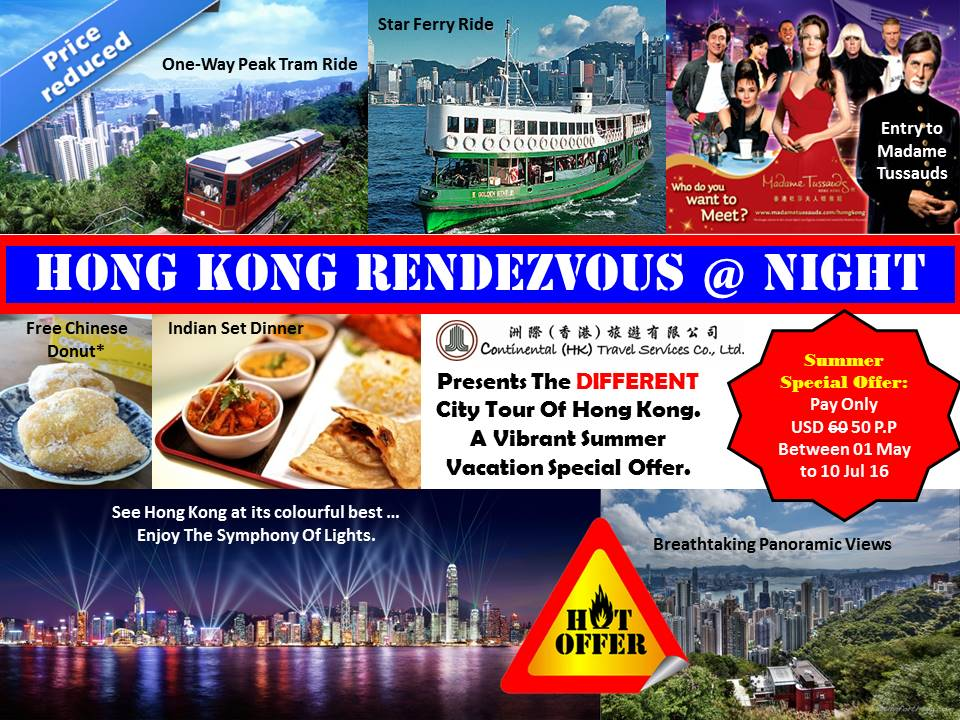 Rendezvous At Night City Tour Of Hong Kong