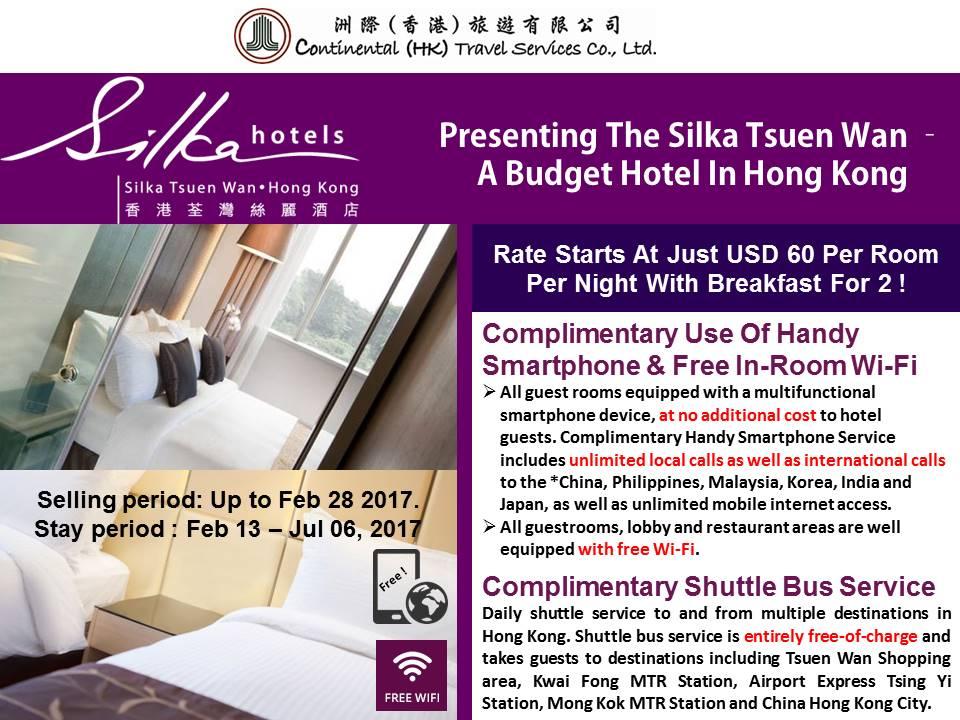Presenting The Silka Tsuen Wan – A Budget Hotel In Hong Kong