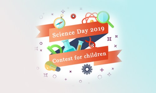 Science Day 2019 – essay contest, painting competition