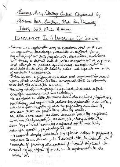 Essay by Aishani Choudhary