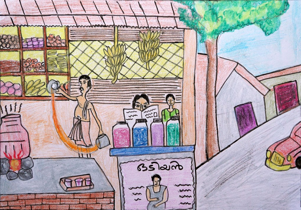 Prize winning artwork by Ved Amrut T. A. (born : 2012) from St. Paul's Public School, Thrissue, Kerala. This painting was awarded a gold medal in Khula Aasmaan kids art competition.