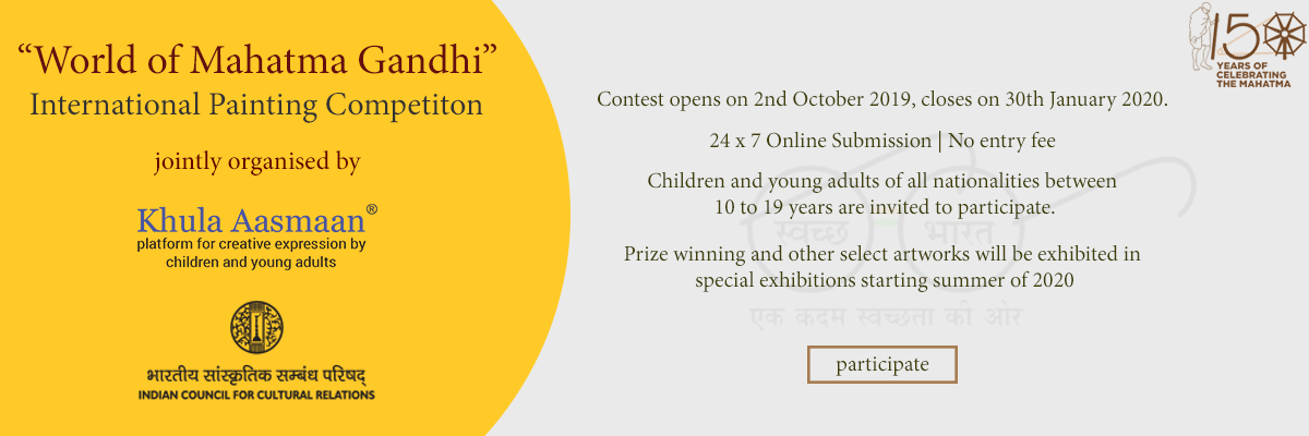 International Painting Competition - World of Mahatma Gandhi