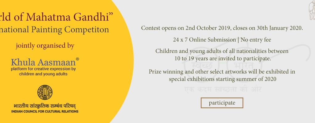 International Painting Competition - World of Mahatma Gandhi
