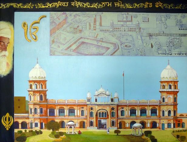 Nankana Sahib Gurudwara entrance, painting by Sandhya Ketkar, Acrylic & Ink on Canvas, 40 x 52 inches
