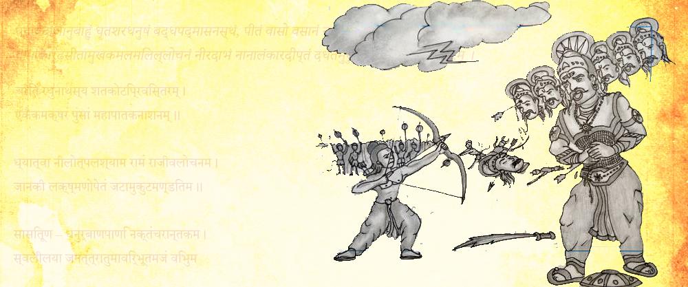 Ramayana painting by Lokesh Verma, Khetri, Rajasthan