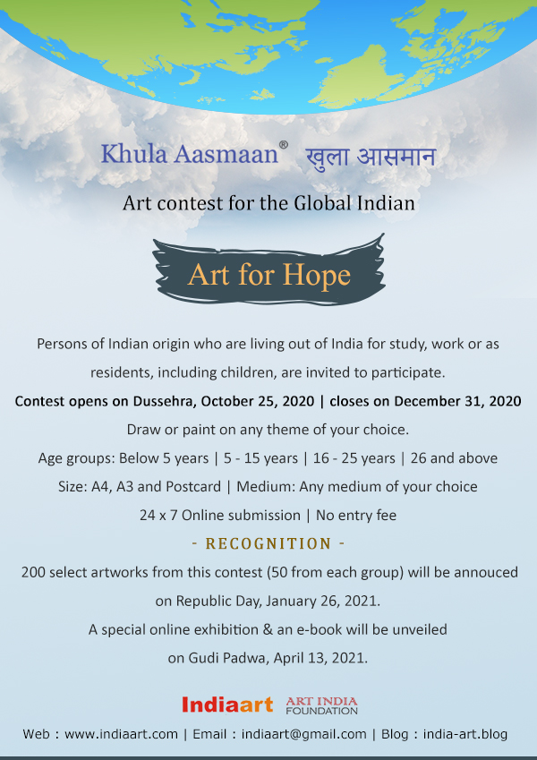 Art contest for the global Indian, NRI and PIO