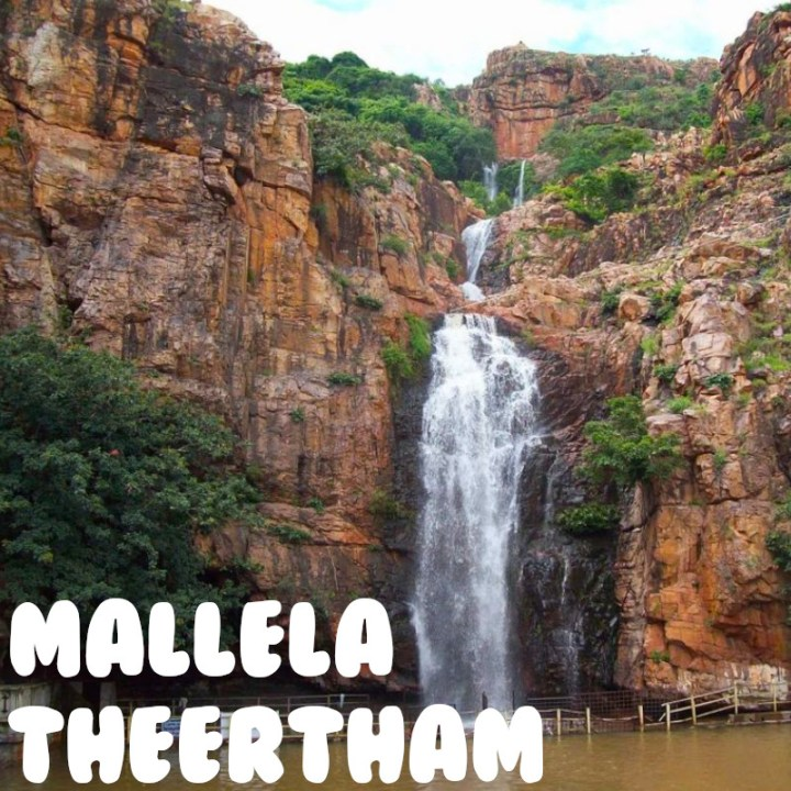 Hyderabad weekend getaway road trip Mallela Theertham thirtham