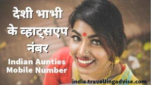 Phone in kolkata girl single number Kolkata Girls