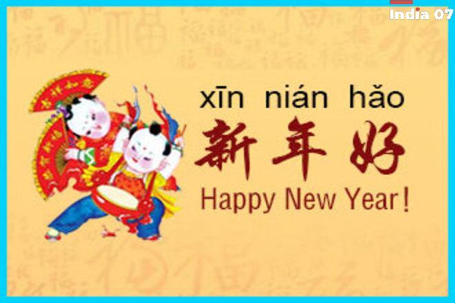 Chinese New Year Decorations, Ideas For Chinese New Year Decorations, Modern Chinese New Year Decorations