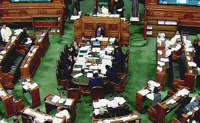 Parliament Passes Insolvency And Bankruptcy Code Bill