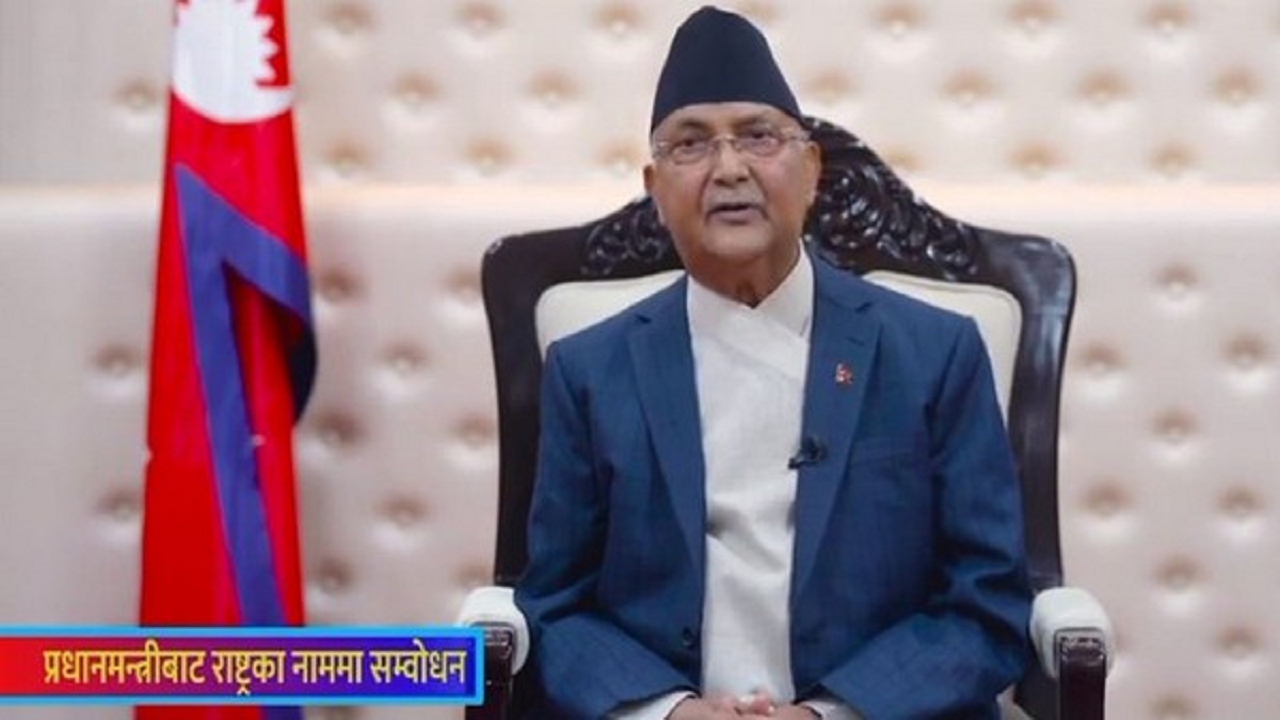 Nepal's PM KP Oli receives first dose of COVID vaccine