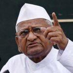 Hazare, My Hero