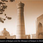 Spellbinding Silk Road