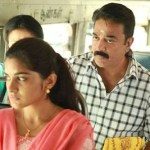 Papanasam, the Tamil Remake is Faithful to the Malayam Movie, Drishyam