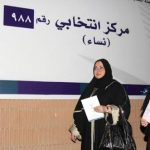 Saudi Women Candidates Begin First Election Campaigns