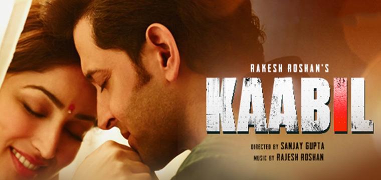 """Hrithik Roshan in """"Kaabil"""""""