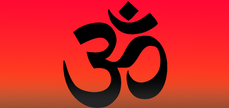 Online Courses on Hinduism Launched