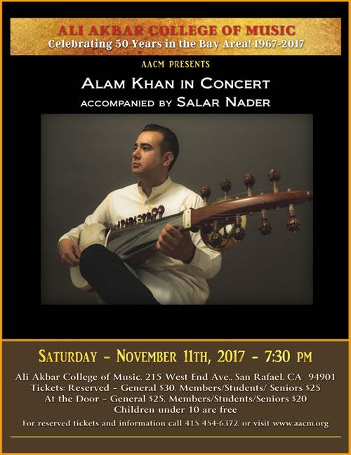Alam Khan in Concert