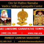 Sri Lakshmi Ganapathi Temple May 2018 Events