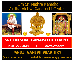 Sri Lakshmi Ganapathi Temple May 2019 Events