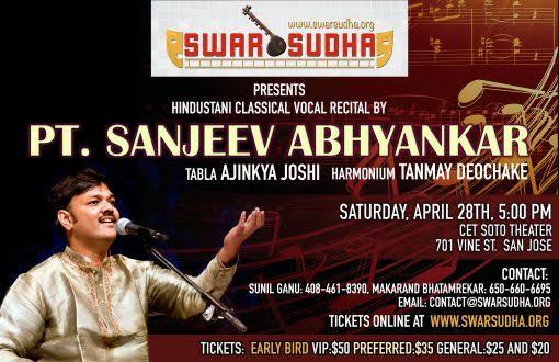 Hindustani Classical Vocal by Pt. Sanjeev Abhyankar