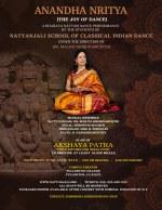 Natyanjali School of Dance