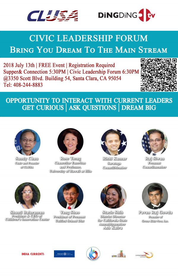 Bring Your Dream to the Mainstream, A Civic Leadership Forum