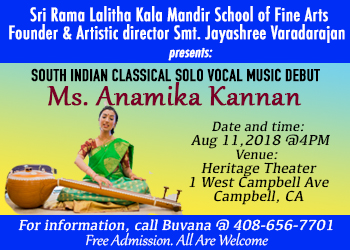 Carnatic Solo Vocal Debut of Anamika Kannan