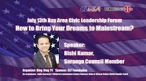 Civic Leadership Forum for Youth