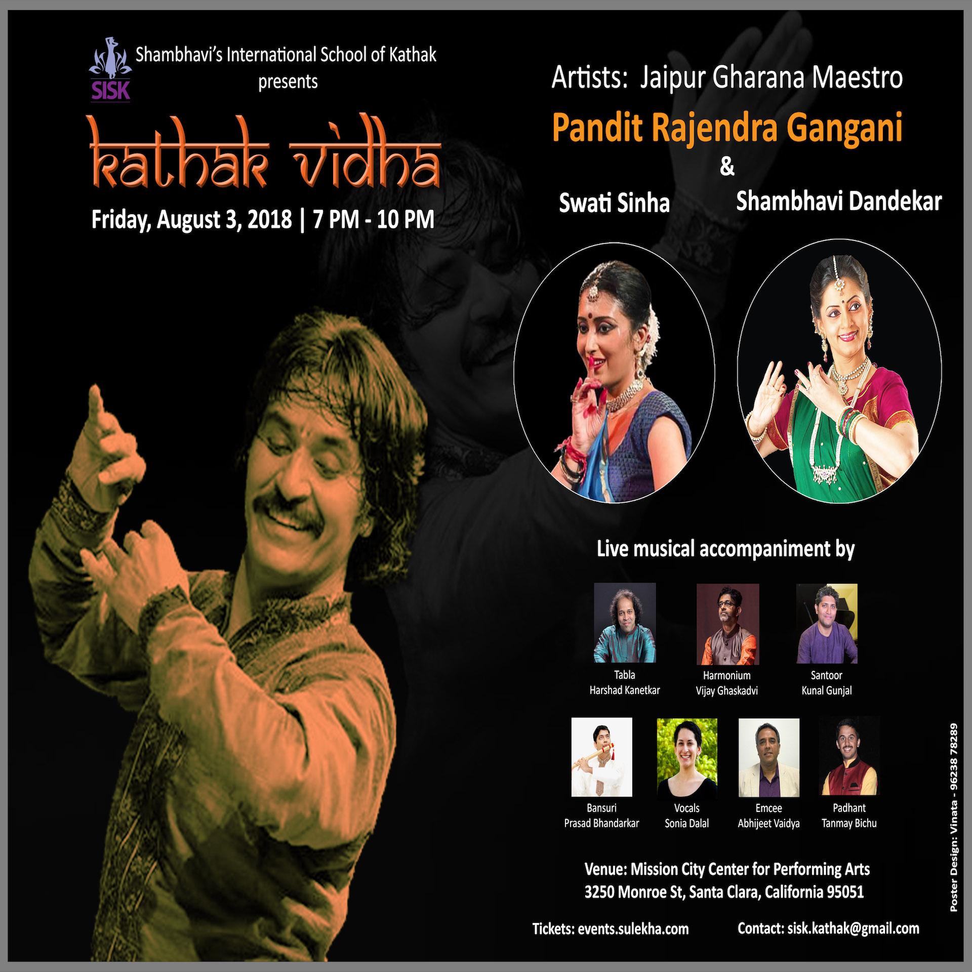 Kathak Vidha