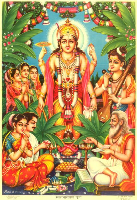 Sri Satyanarayana Swami Puja