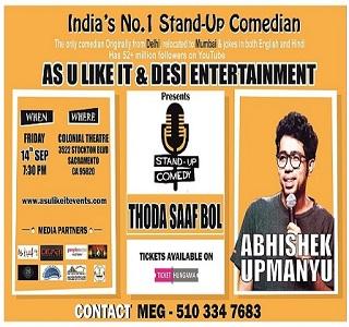 Comedian Abhishek Upamanyu Live