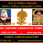Sri Lakshmi Ganapathi Temple October 2018 Events