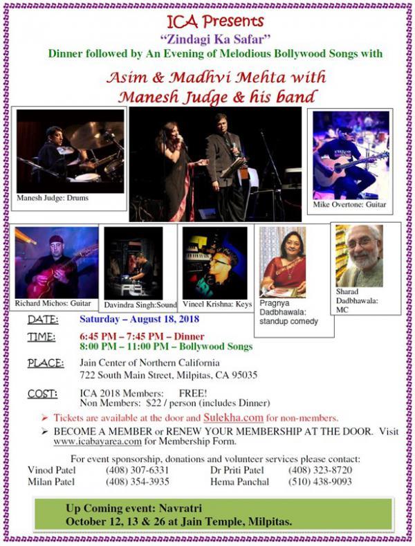 Zindagi Ka Safar, Music program