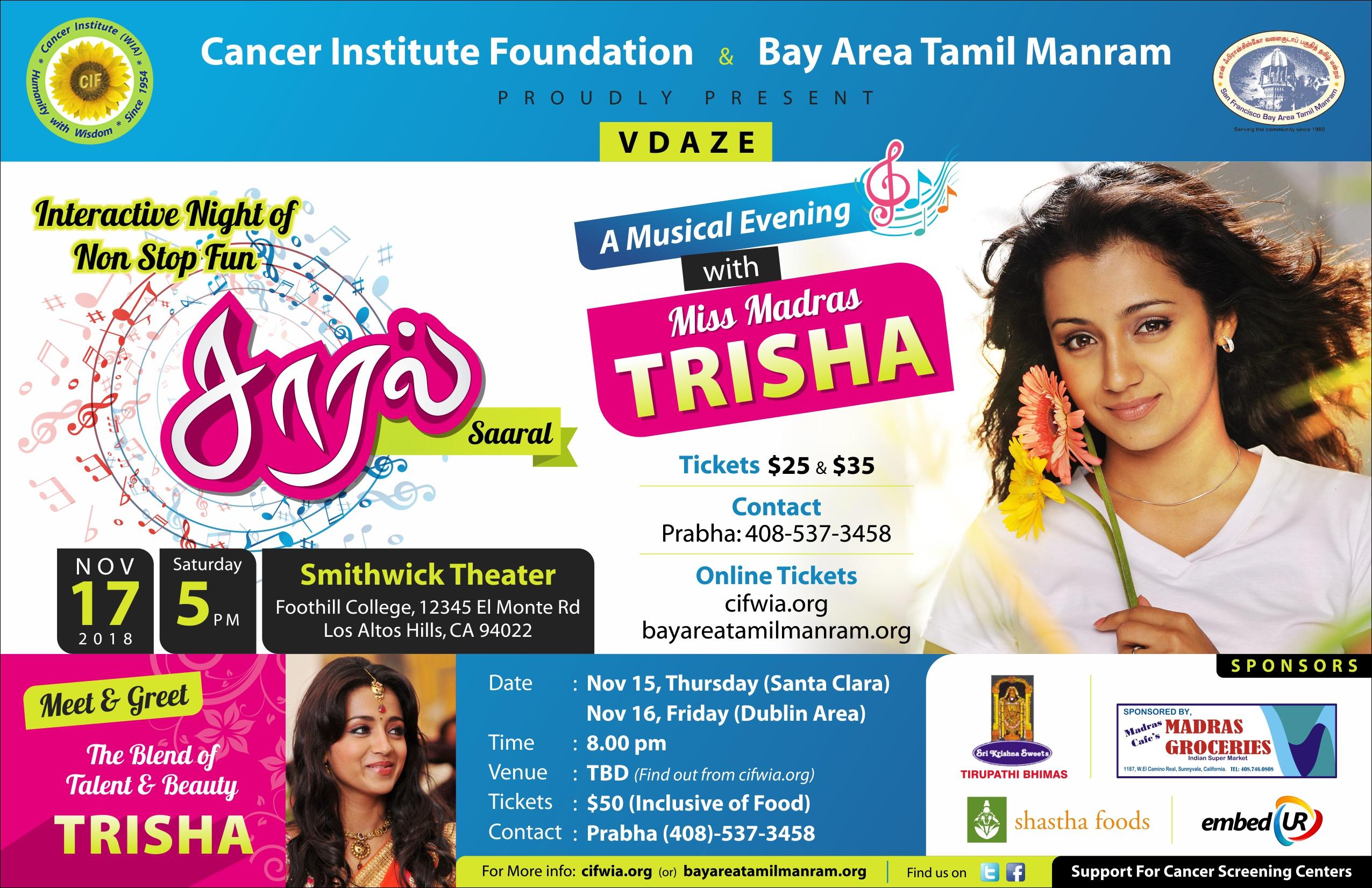 Saaral, Tamil Light Music Event