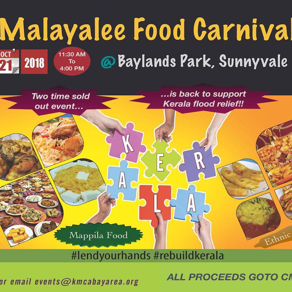 Malayalee Food Carnival