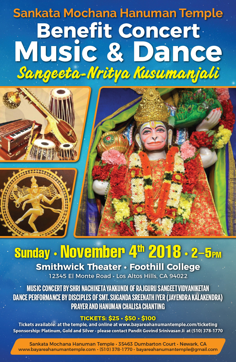 Hanuman Temple Benefit Concert