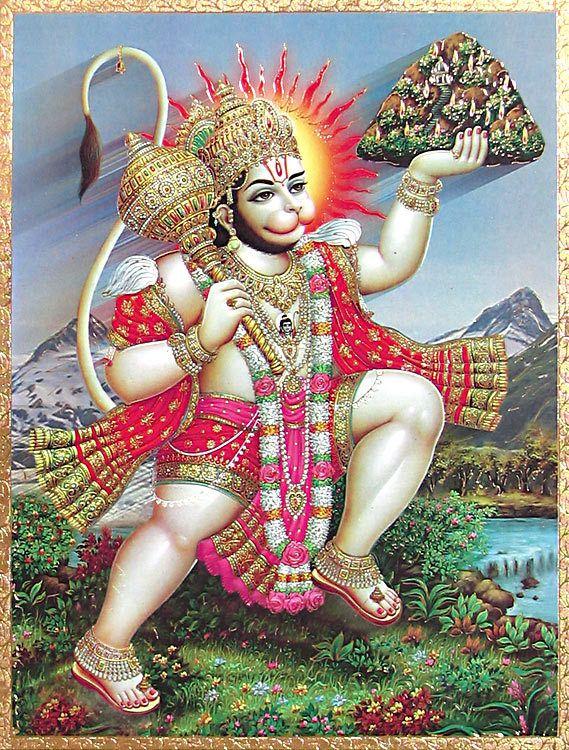 Sri Sundarakhanda Ramayana