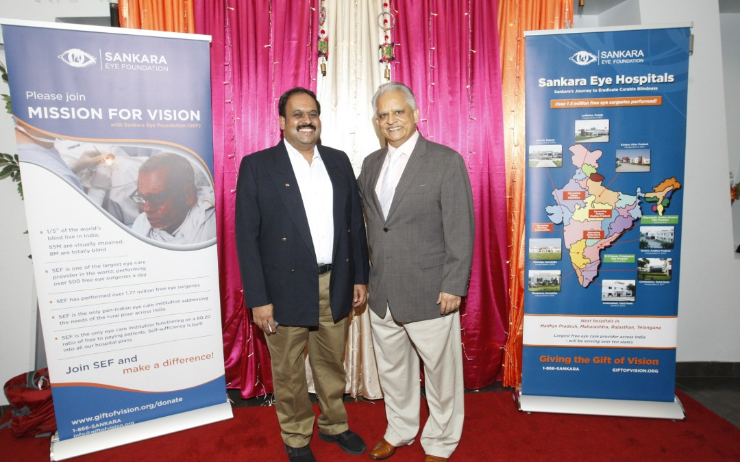Sankara Taps AI in Blindness Campaign