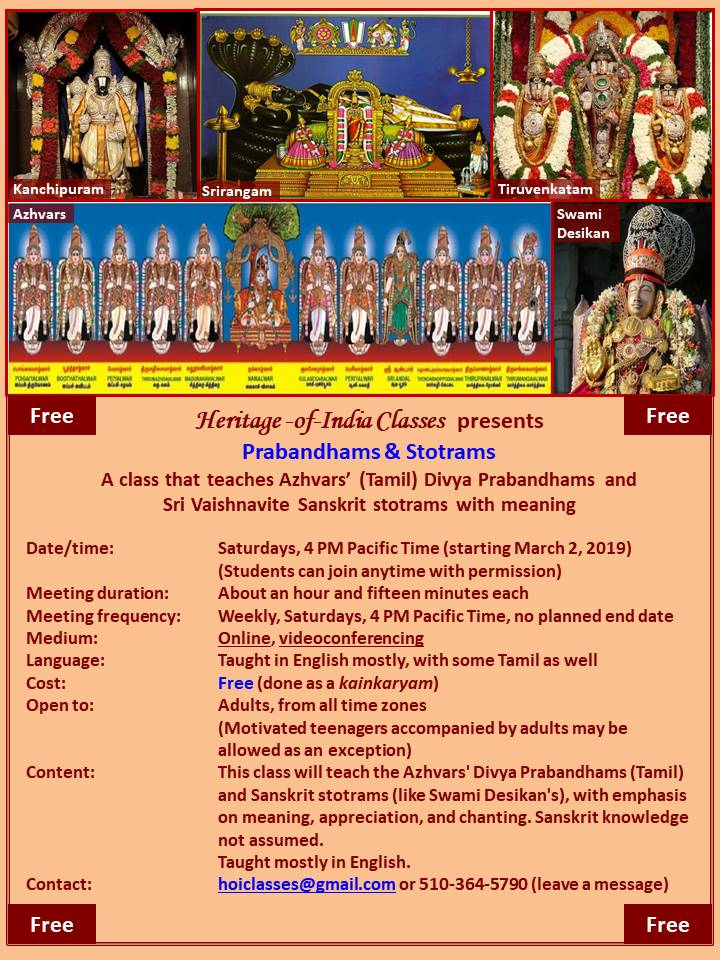 Prabandhams and Stotrams