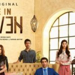 """No Censor Board for """"Made in Heaven"""""""