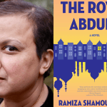 """As a Small Brown Woman With an Arabic Name"" – Ramiza Koya"
