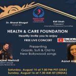 HCF Host a Free Fundraiser Web Concert