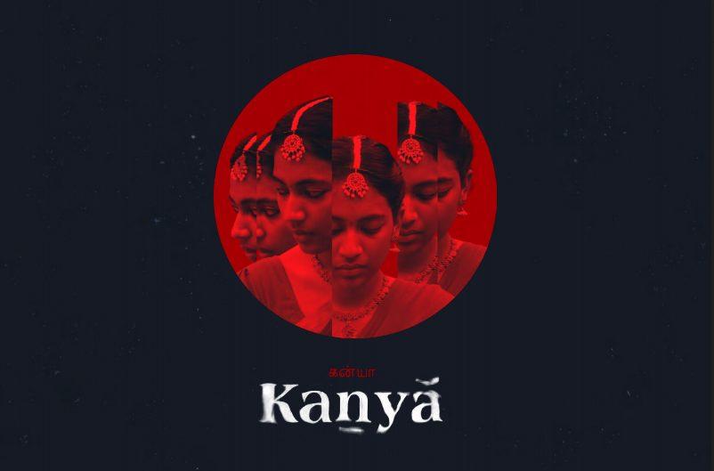 'Kanya' film poster